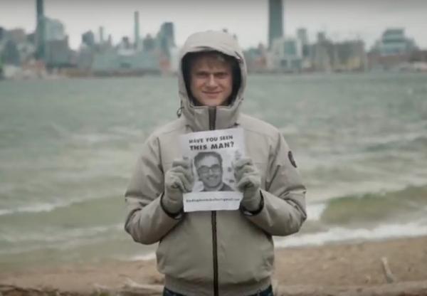 Finding-don-mckellar-film