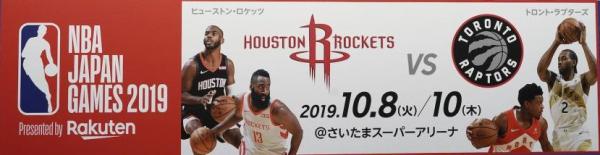 Raptors-japan-2019