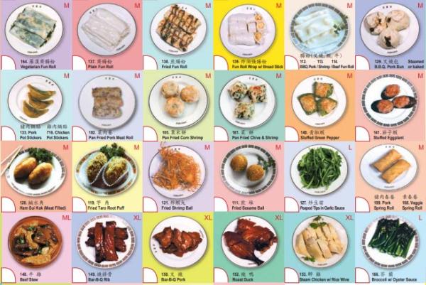 Dim-sum-menu-furama