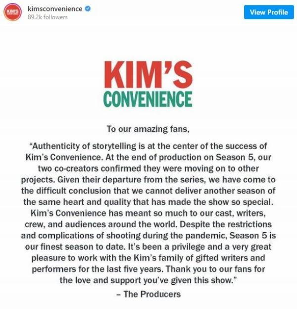 Kims-convenience-closing